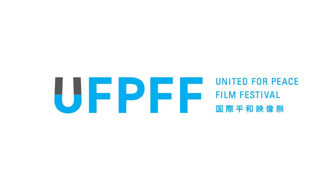 UFPFF