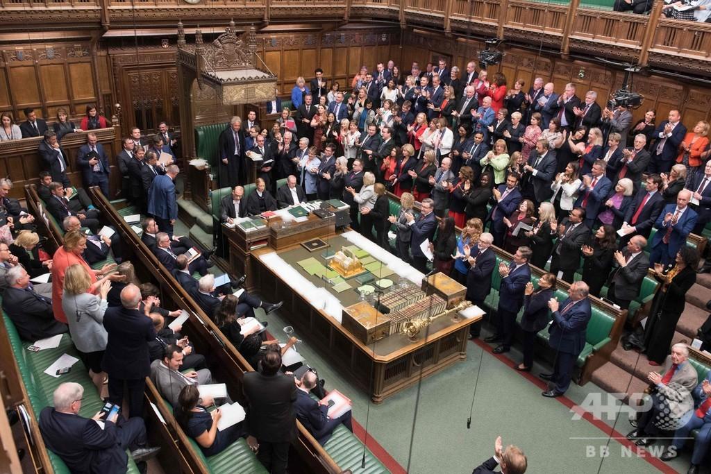 英でEU離脱延期法が成立 下院議長、辞任を表明
