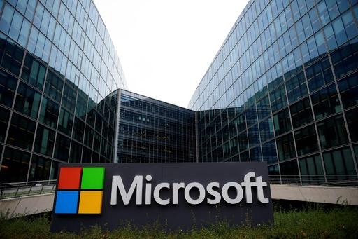 イラン系ハッカー集団、米大統領選など標的にサイバー攻撃 マイクロソフト発表