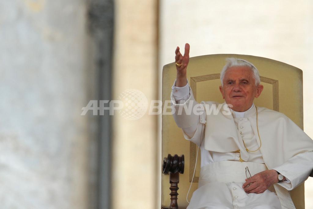 カトリック教会の児童性的虐待、ベルギー被害者らがバチカンを提訴