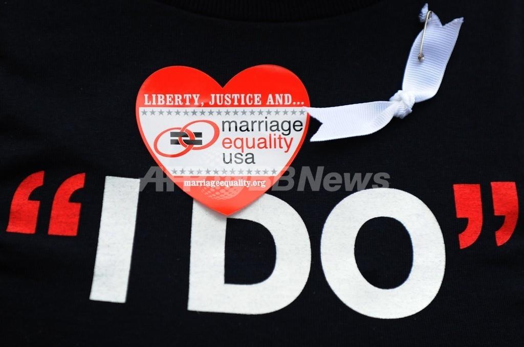 同性婚支持を宣言したオバマ米大統領の「賭け」、時流読んだ政治的手腕か