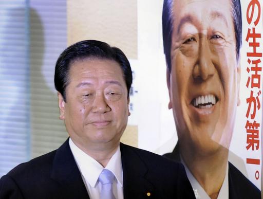 民主党・小沢代表が辞任を表明