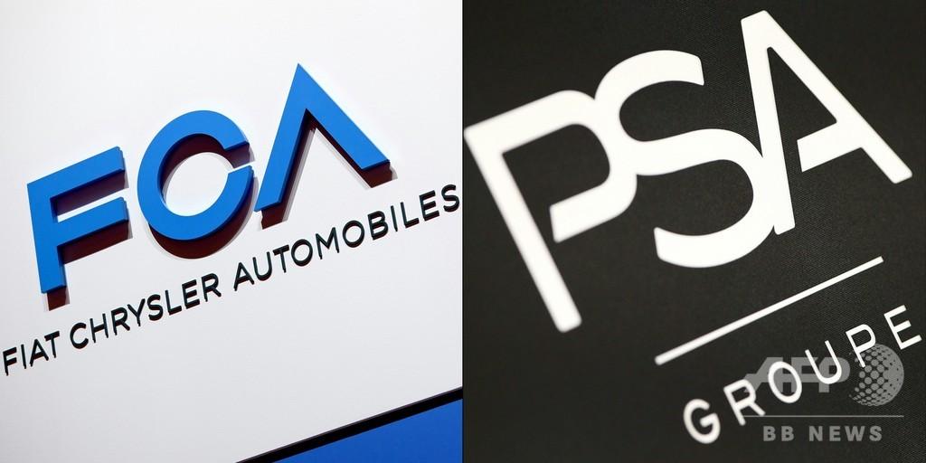 PSAとフィアット、対等合併を発表 世界4位のメーカーに