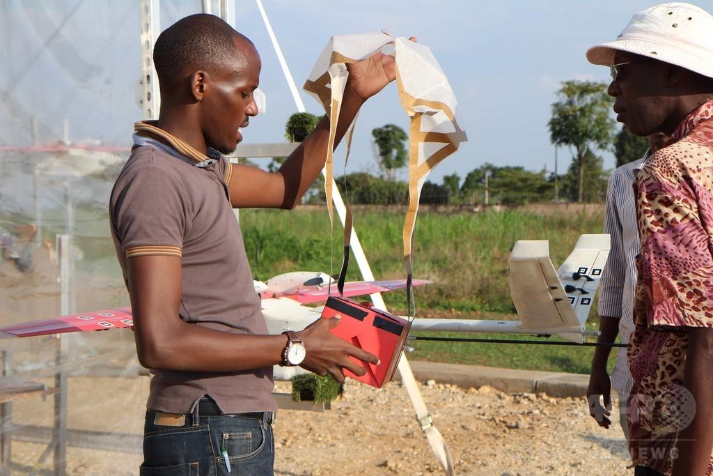 ルワンダ医療支援にドローン導入、輸血袋を配送