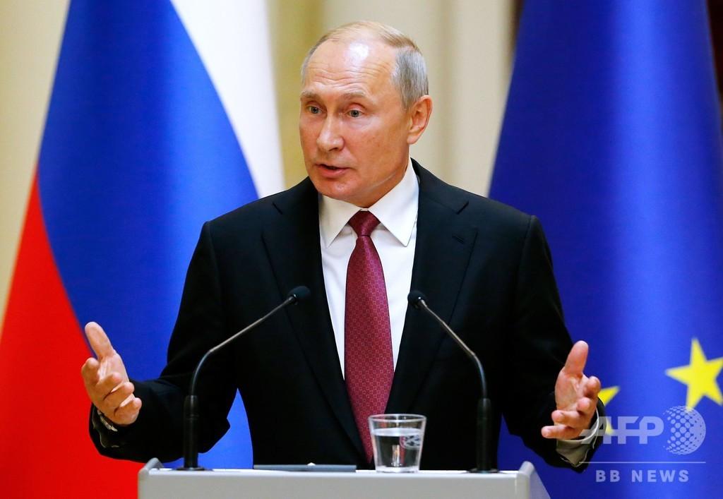ロシア、G8復帰の可能性を「検討」へ