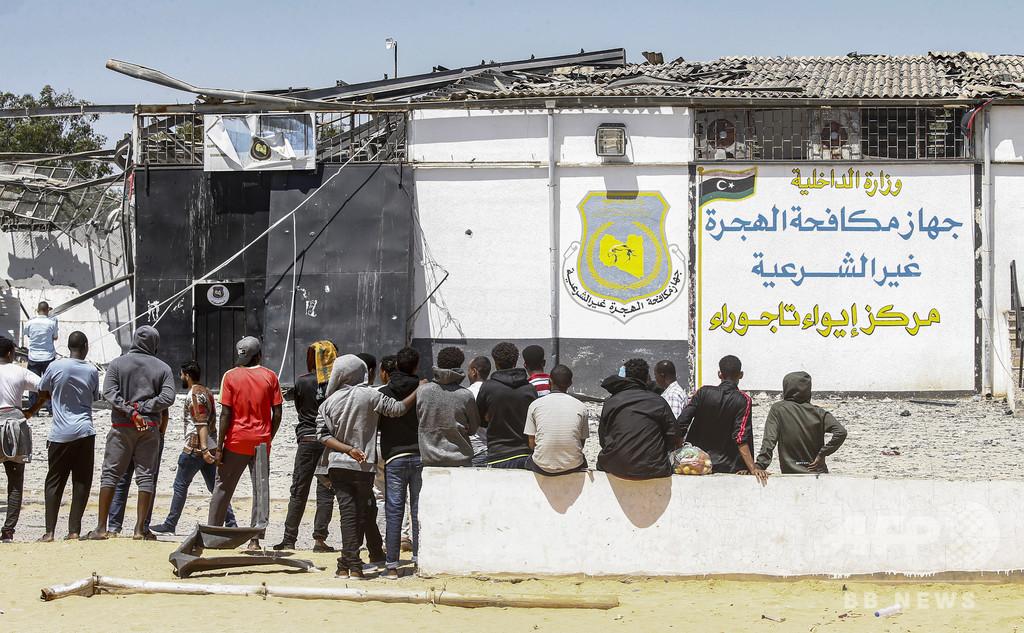 殺された密輸業者の家族、報復として不法移民30人殺害 リビア