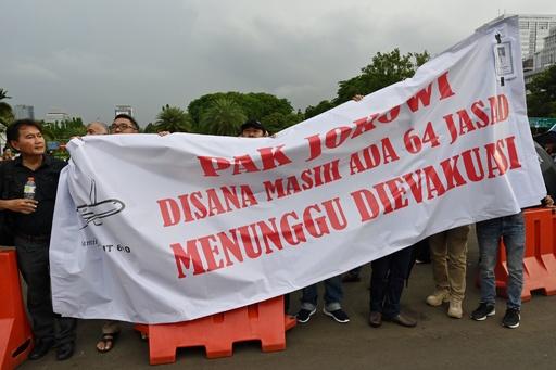 インドネシア機墜落事故、捜索活動再開へ オランダ企業と契約