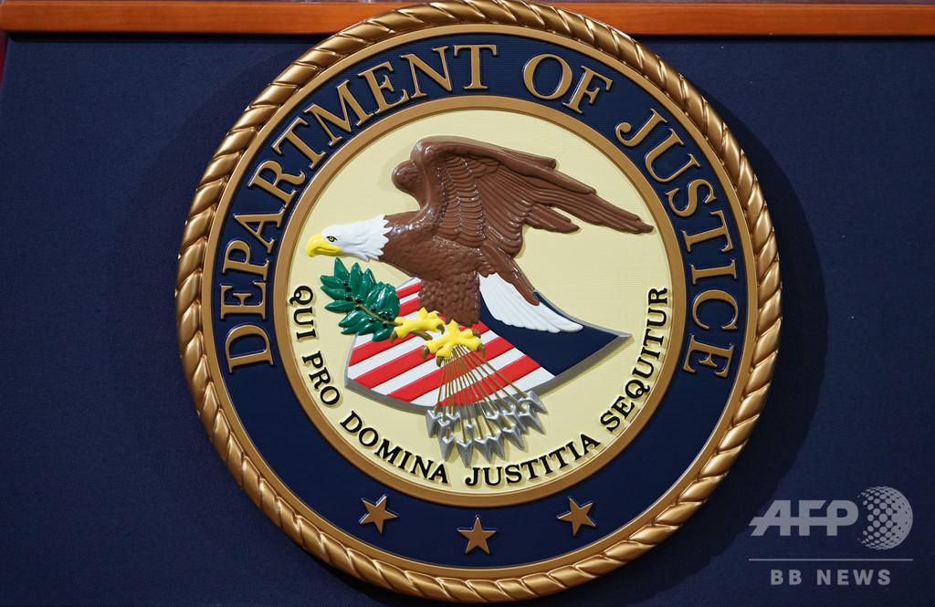 元コカ・コーラ上級技術者を起訴、包装技術の企業秘密を盗む 米国