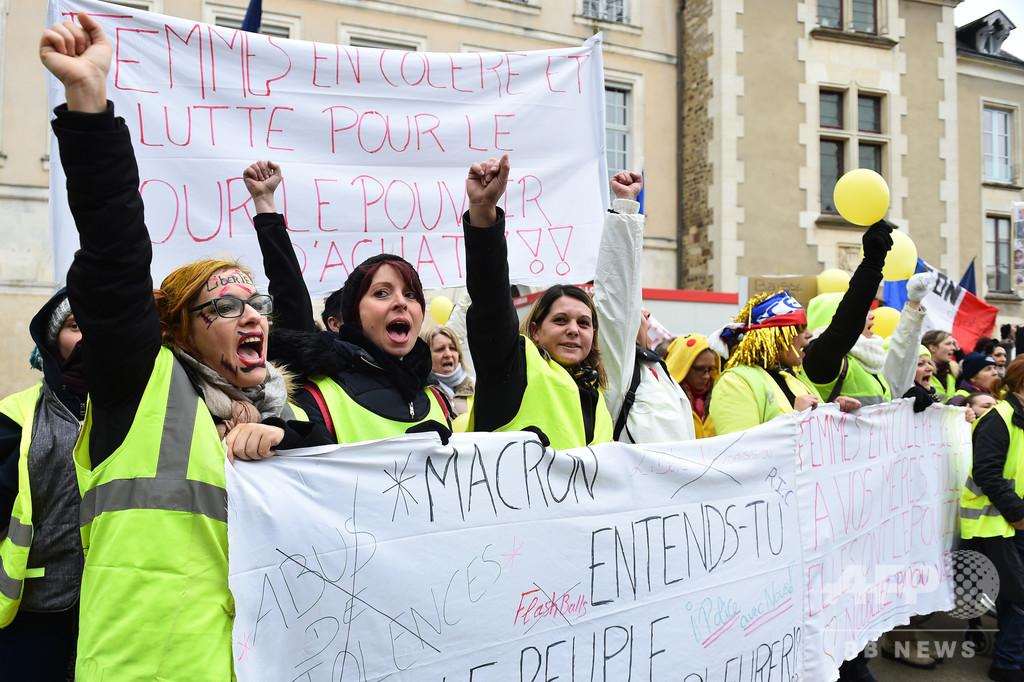 仏大統領、黄ベスト対策で「国民大討論」 本人も対話行脚へ