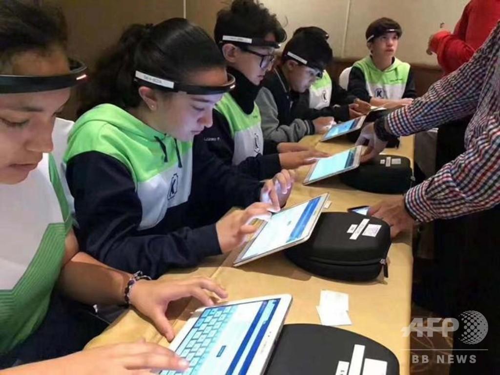小学生の脳波測定に公開質問状、生徒監視や個人情報流出に懸念 中国