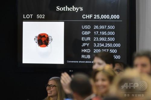最高品質のルビーの指輪、36億円超で落札 史上最高額