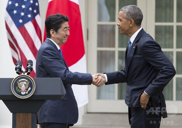 日米首脳会談、同盟関係の活性化を表明 中国の脅威に対抗