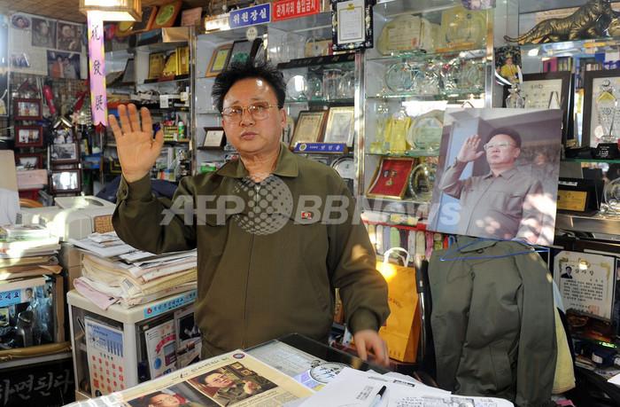 金正日総書記のそっくりさん、総書記の死去で引退か 韓国