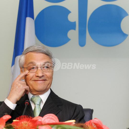 OPEC、日量150万バレルの減産を決定