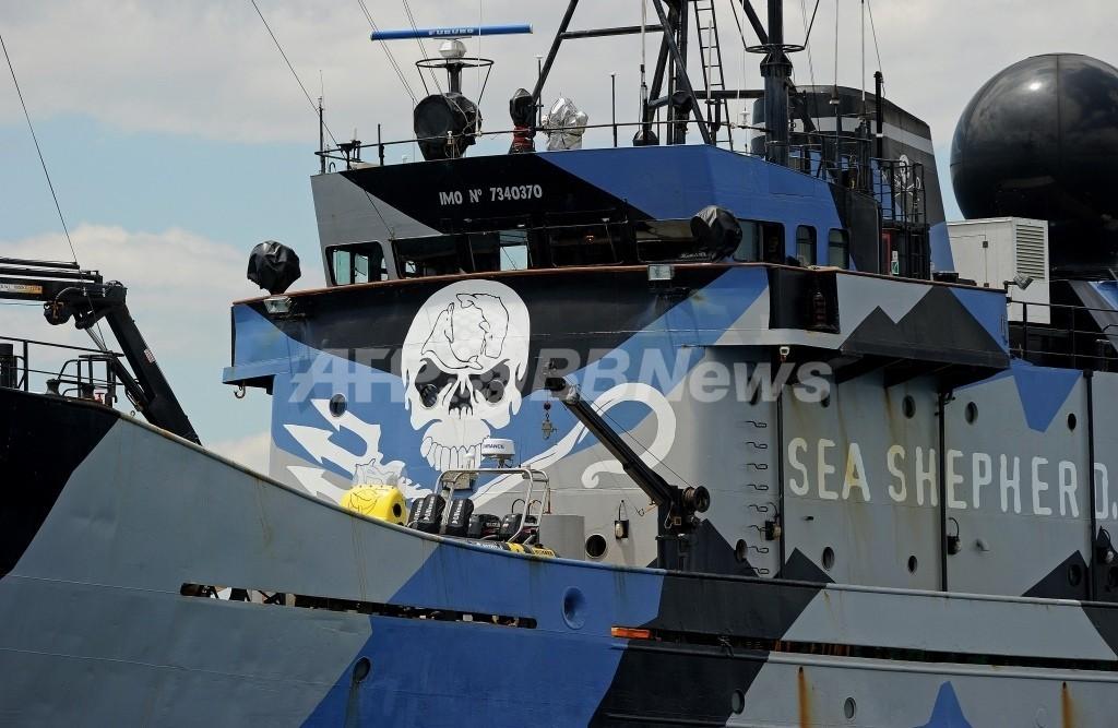 日鯨研と共同船舶、「シー・シェパード」を米国で提訴