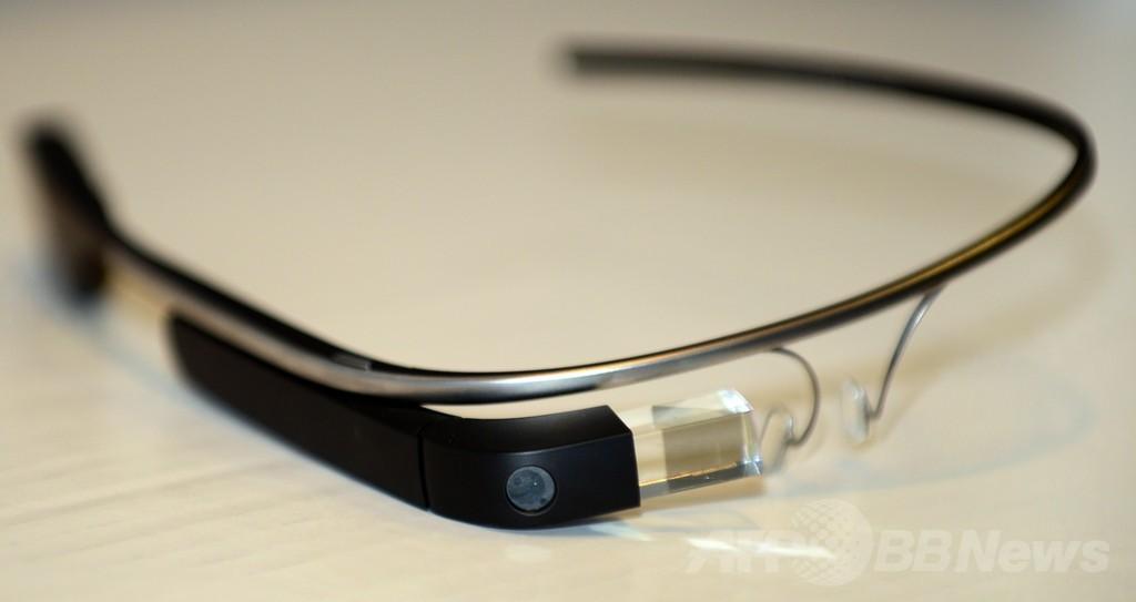 グーグル、眼鏡型端末で伊眼鏡大手と提携
