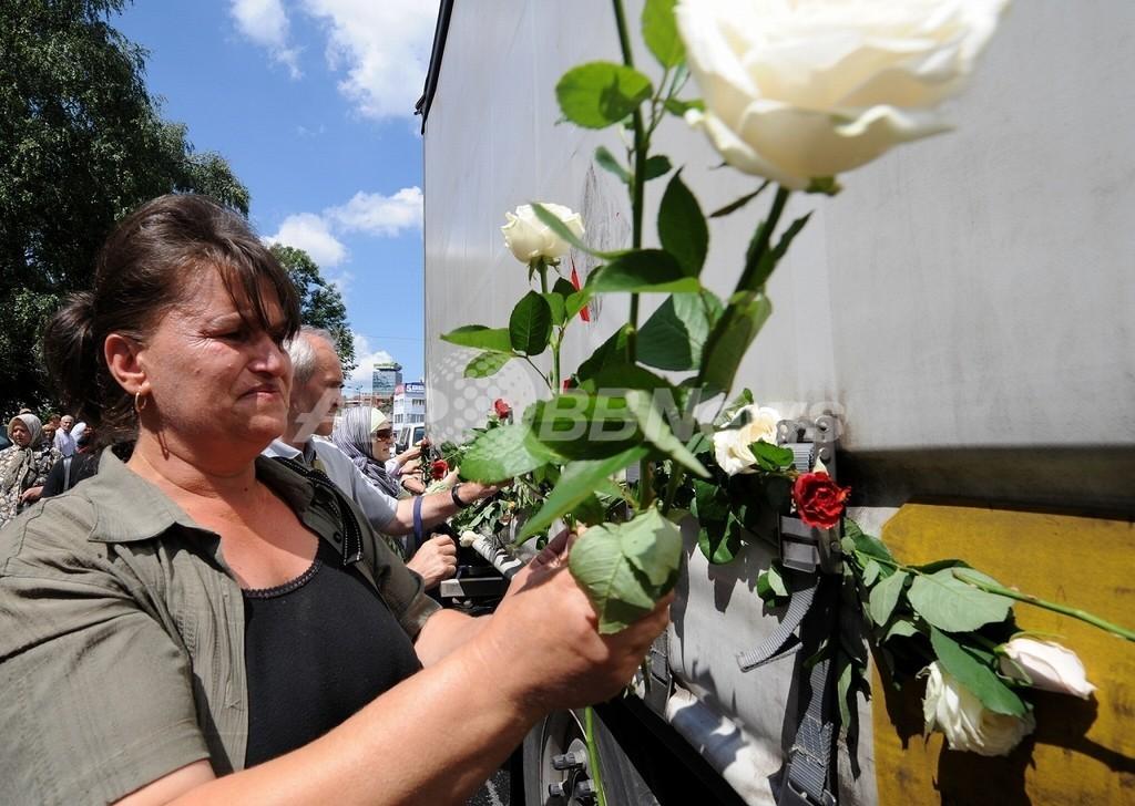 ボスニア紛争の悲劇「スレブレニツァの虐殺」の戦犯たち