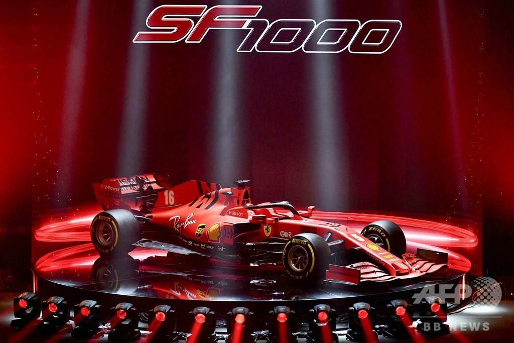 フェラーリが新車「SF1000」発表、13年ぶりのタイトル奪還目指す