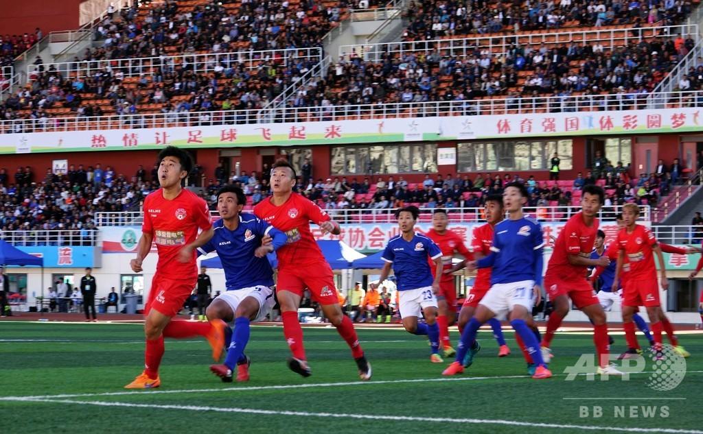 チベット唯一のプロクラブが解散、標高3650mでの試合開催めぐり