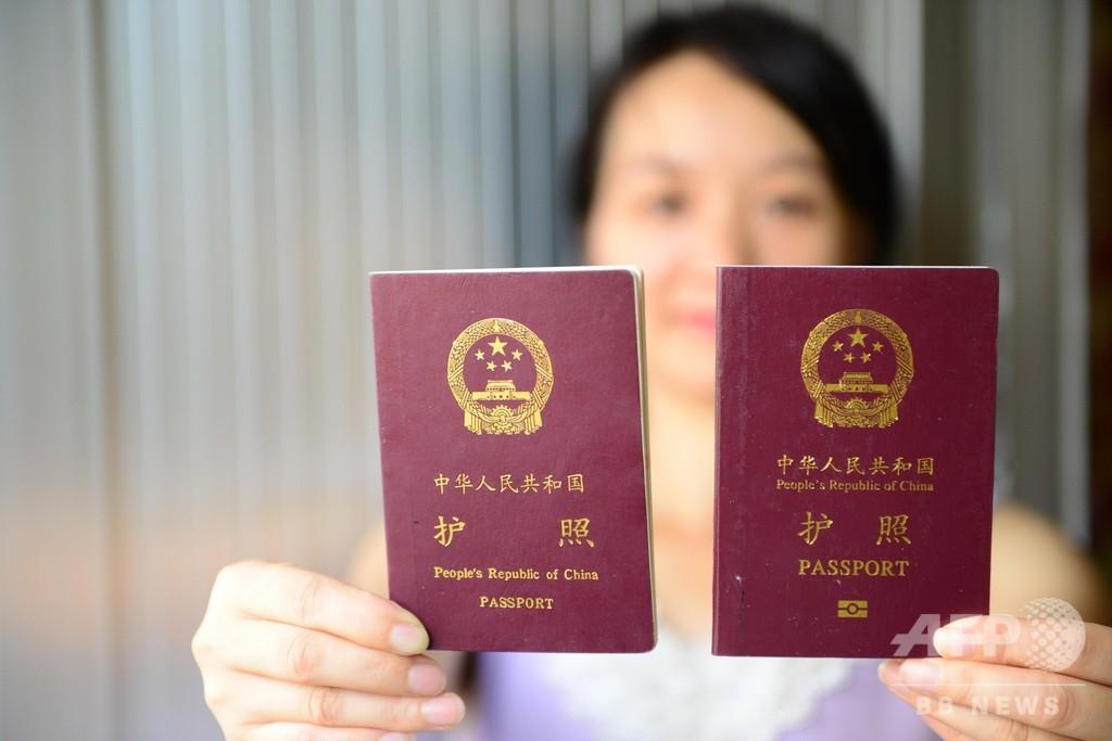 中国パスポートが「黄金パスポート」に ノービザ・到着ビザ渡航先拡大