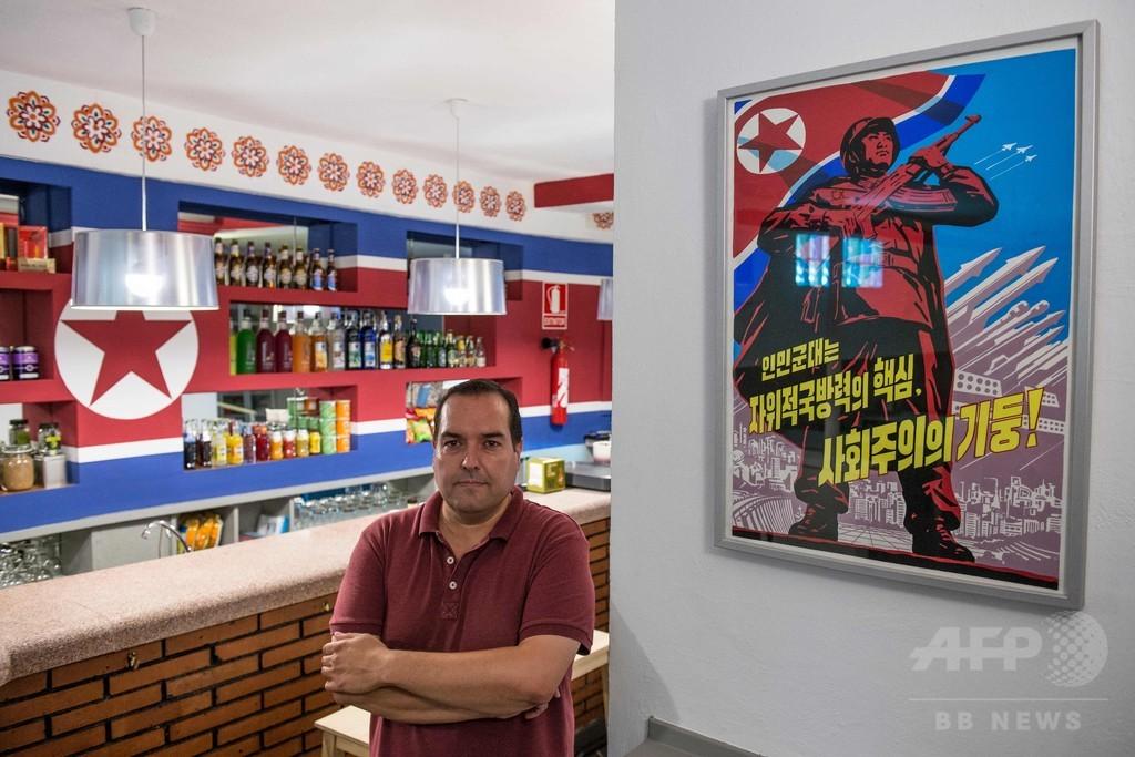 スペインの沿岸都市に「平壌カフェ」がオープン