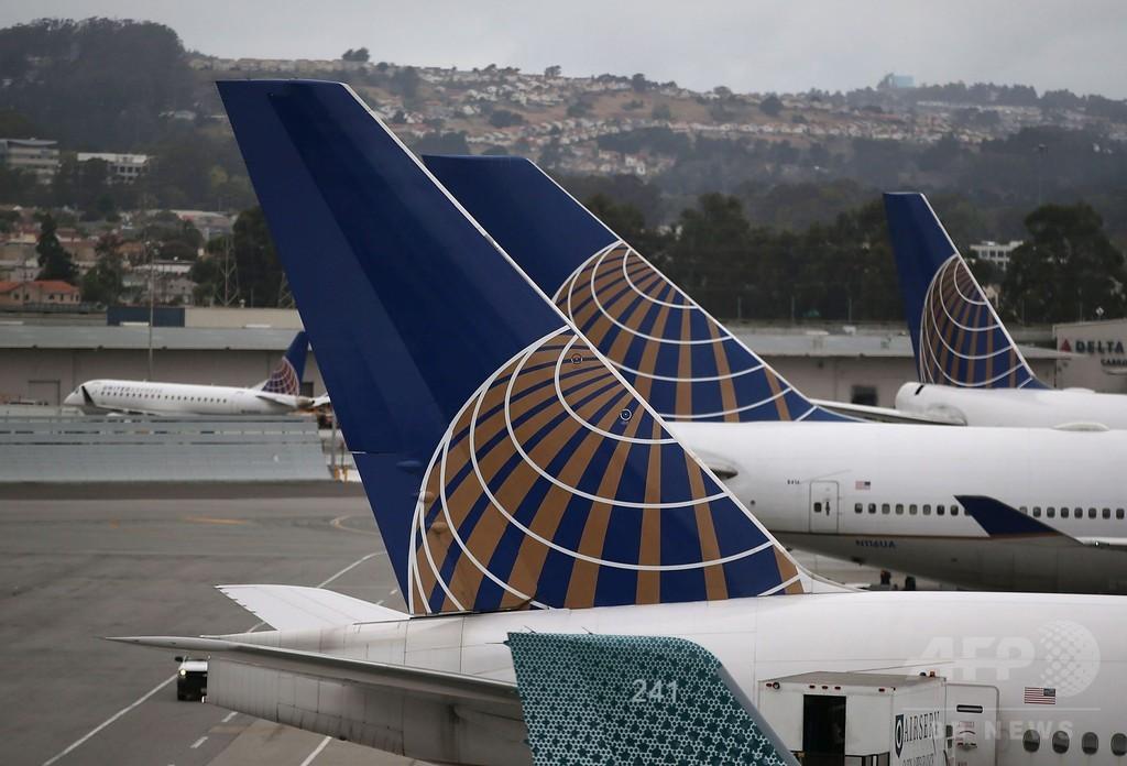 ユナイテッド航空、システム障害で一時運航停止