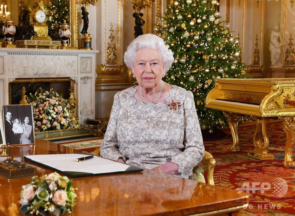 英女王、「同族意識」に警鐘 恒例のクリスマスメッセージ