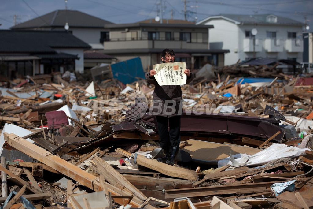 EUが支援金12億円、東日本大震災