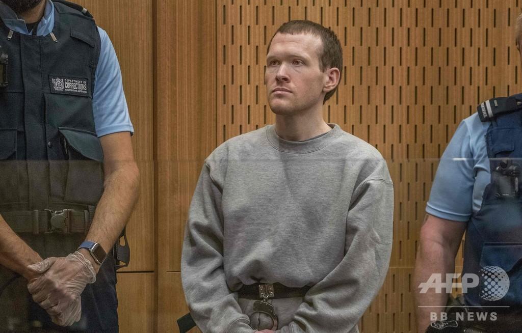 NZモスク襲撃事件、判決公判始まる