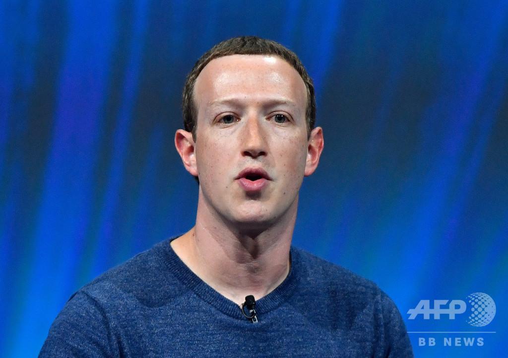 フェイスブックに個人情報提供疑惑 CEOは否定 英議会が指摘