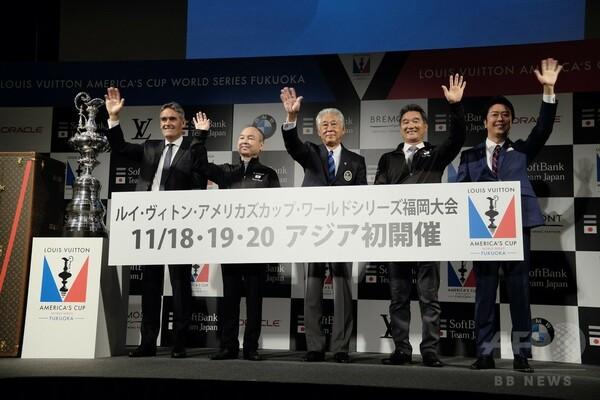 アメリカズカップ予選、福岡でアジア初開催