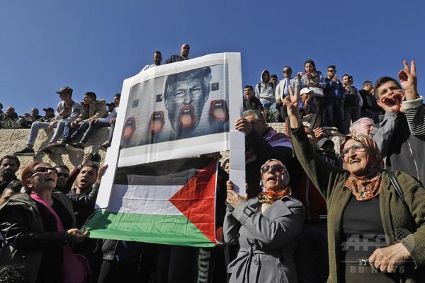 米政府、副大統領と会談拒否のパレスチナ自治政府を非難