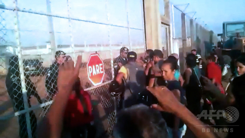 ブラジル刑務所で暴動相次ぐ、斬首などで18人死亡