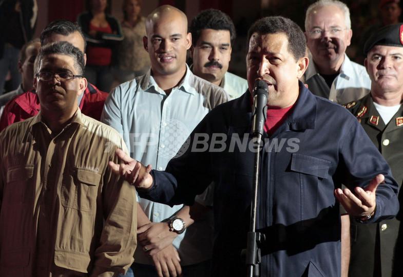 チャベス大統領、キューバ治療から帰国「悪性細胞は無くなった」