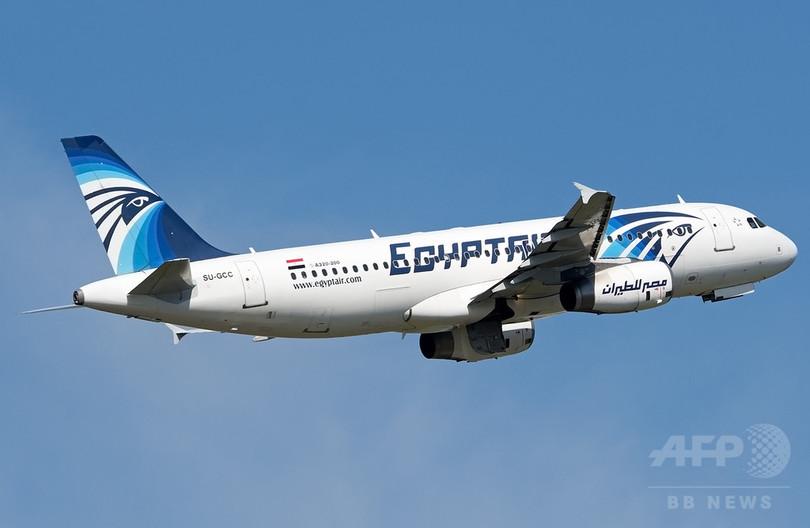 消息不明のエジプト機、「遭難信号なかった」軍が報道を否定