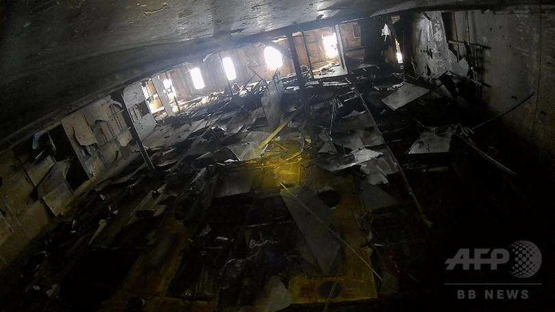 セウォル号沈没、発見された骨を教師の遺骨と特定 韓国