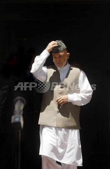 アフガン大統領、NATO・米軍の「無差別」作戦を非難