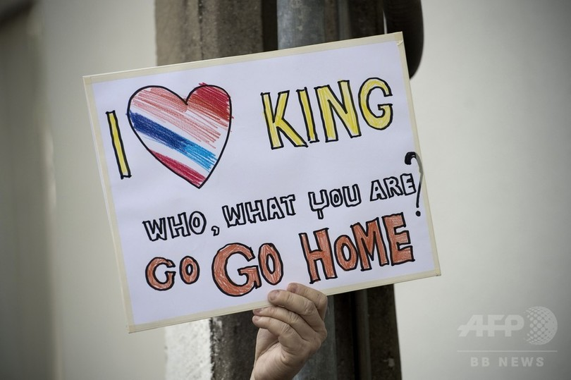 FBに国王についての投稿、「不敬罪」で男に禁錮6年 タイ