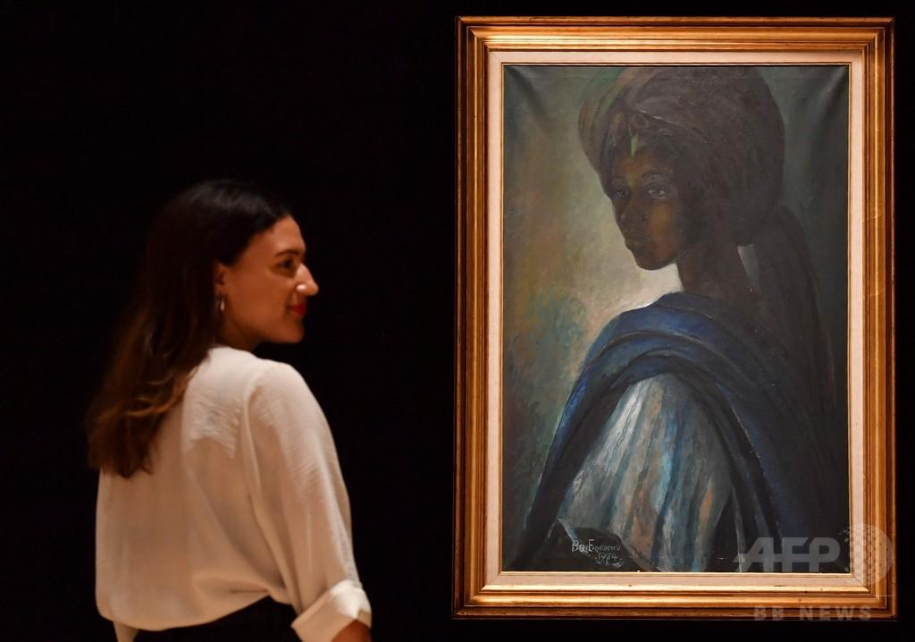 伝説の名画「アフリカのモナリザ」 1億8000万円で落札