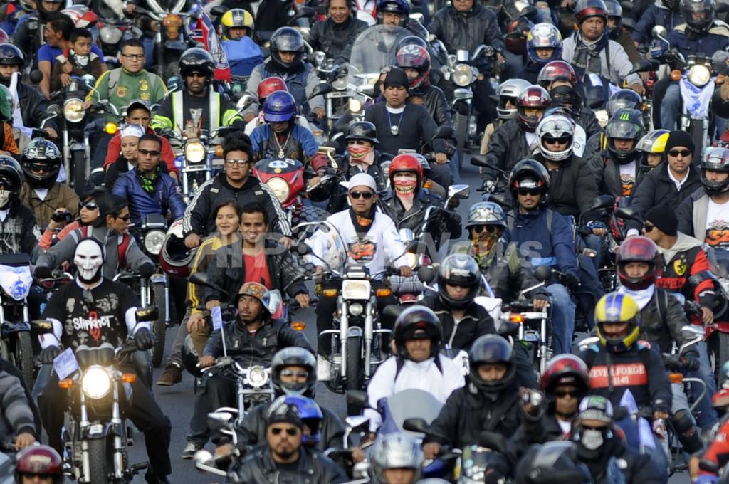 バイカーイベントに3万5000人、グアテマラ