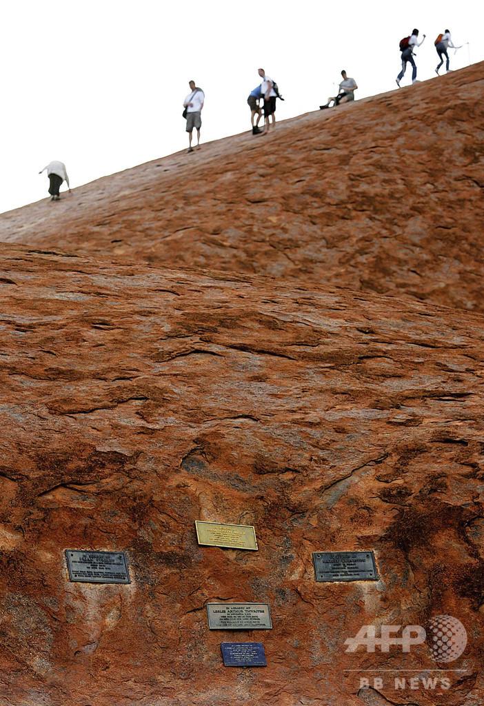 登山禁止控えた一枚岩「ウルル」、駆け込み客急増が悪影響に 豪