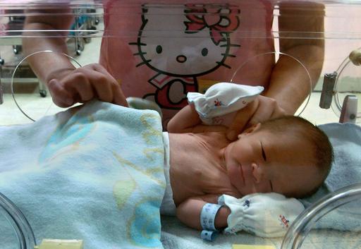 少子化の台湾、1兆円規模の子育て支援策を実施へ
