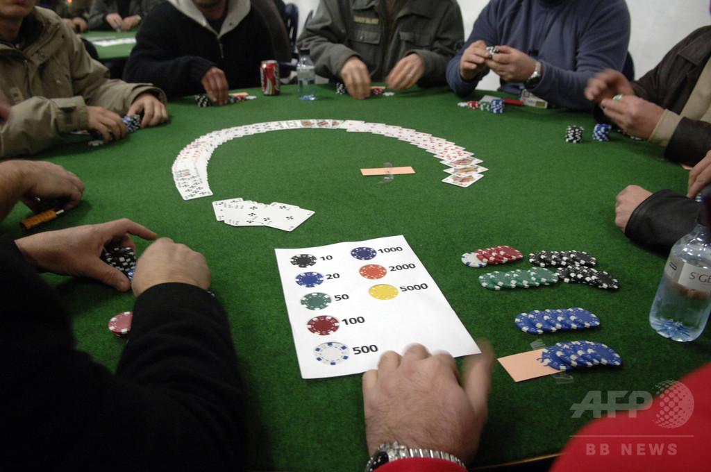 無敵のポーカー・プログラム完成、カナダ研究