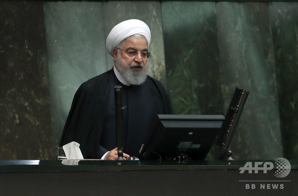 イラン大統領、20日に19年ぶり来日