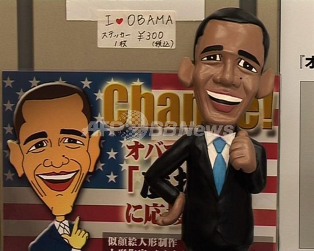 【動画】米大統領選挙目前、小浜市もフラダンスでオバマ応援
