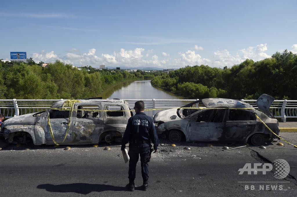 メキシコ北部で武装集団と警官が銃撃戦、14人死亡 麻薬組織か
