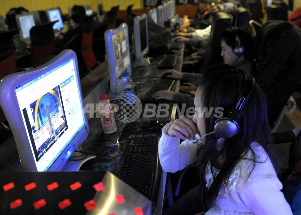 インタネットユーザー、世界で10億人突破 最多は中国