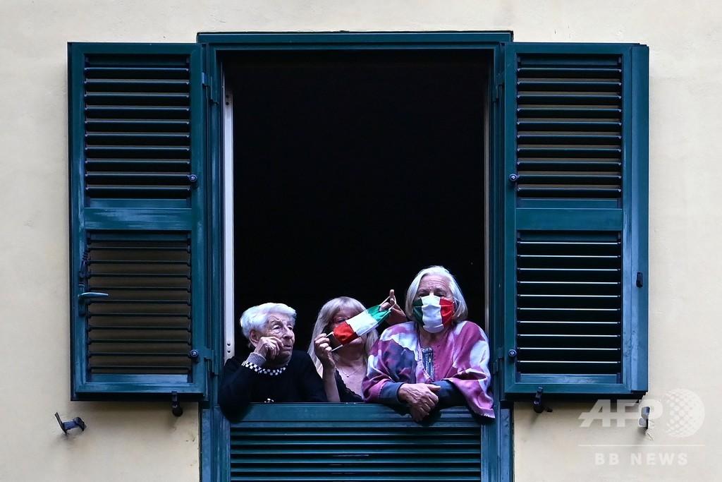 イタリア、現在の感染者数が初の減少 新型コロナ