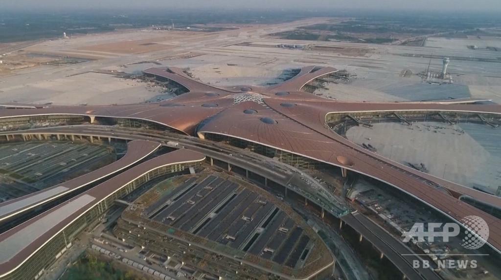北京大興国際空港の利用客数が1000万人超