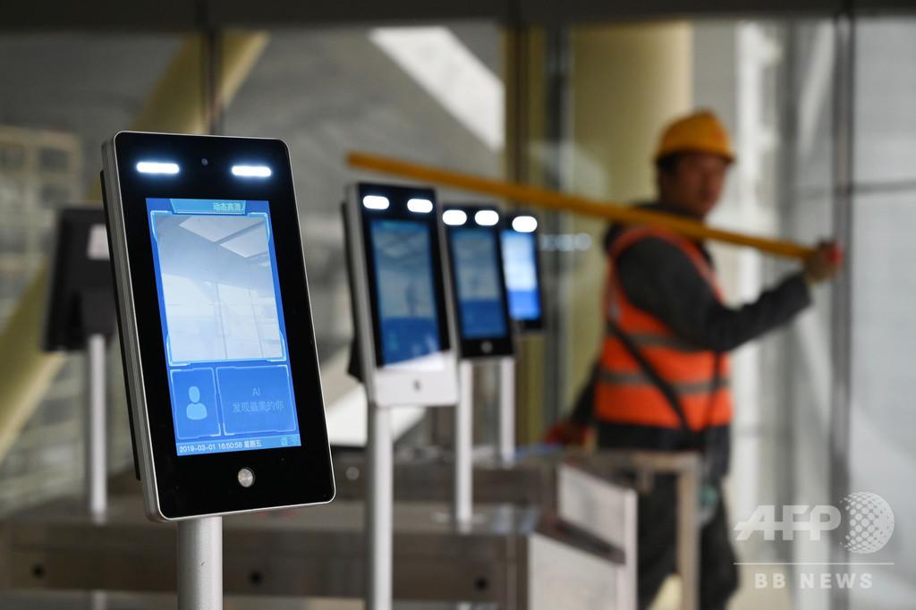 中国、電話契約に顔認証を義務化 プライバシーに懸念も